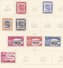 BRUNEI 1946 - 1977 MLH LOT / COLLECTION