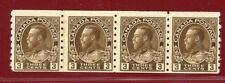Canada 1918 #129, King George V, Pasteup Coil Stripe of 4, MNH, SCV $240.00