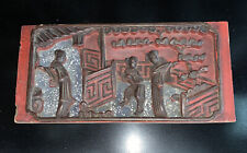 "Vintage Chinese Hand Carved Wood  Panel 9 1/2"" X 4 1/2"""