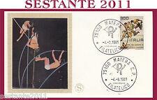 ITALIA FDC FILAGRANO COPPA DEL MONDO ATLETICA LEGGERA 1981 ANNULLO MATERA H 307