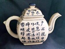 Rare Asian Tea Pot Vintage Stone Texture Lettering Symbol Design Glazed Pottery