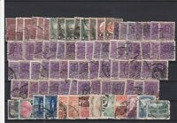 Mexico Early Stamps Ref 24057