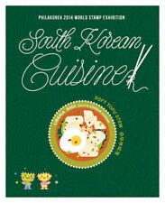 Liberia 2014 South Korean Cuisine Round Stamp Food Gastronomy Miniature sheet