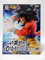 Dragon Ball GT DBZ Figure S.SAIYAN 4 SON GOKU 10 Times Kamehameha Banpresto NEW