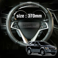 Carbon Steering Wheel Cover Glossy Urethan 370mm for KIA 2007 - 2009 Sorento