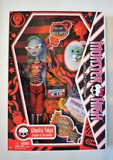 GOULIA YELPS Monster High Doll 1st Wave 2010, NEW