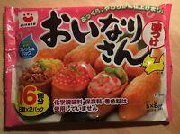 "Quick Inari Sushi at Home for 16 pc, Japan, ""Oinari-san"", Misuzu"