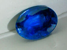 0.87 CT NATURAL OVAL SAPPHIRE, VIOLETISH BLUE, HEATED ONLY, CEYLON