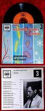 Single Norman Luboff Choir: (3) Greensleeves / Loch Lomond  (CBS 1.142) NL