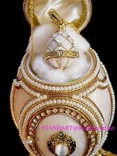 """Russian Imperial Musical Egg """"Someday My Prince will Come""""& Faberge Egg Necklace"""