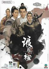 Nirvana in Fire 瑯琊榜 DVD Hu Ge Liu Tao Wang Kai 9-Disc TV Drama Eng Sub R0