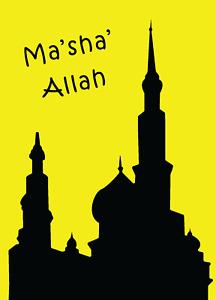 Ma'Sha'Allah Card (Yellow)