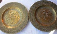 Chinese brass plates Da Ming Beijing Opera characters pair 26cms diameter