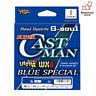 NEW YGK Super Castman Blue Special WX8 200m 52lb #3 Stealth Silver 8 Braid PE JP