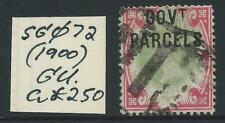 GREAT BRITAIN - 1900 QV 'GOVT PARCELS' 1/- 'RED + GREEN' SGØ72 GU Cv £250 [6929]