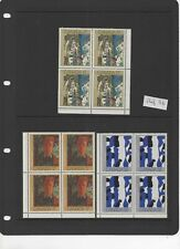 Canada - Art 3 blocks of 4 MNH postage stamps ref 36