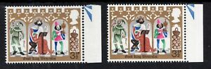 1973 Christmas. SG948c. Rose (faces) omitted error. Superb unmounted mint.