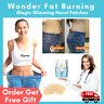 100X Burning Fat Wonder Slimming Patch Slim Belly Weight Loss Abdomen Detox Pads