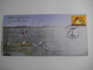 India 2016 Special Limited Cover on Crane issued at NATUREPEX 2016