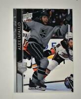2020-21 UD Series 1 Clear Cut #85 Alex Iafallo - Los Angeles Kings