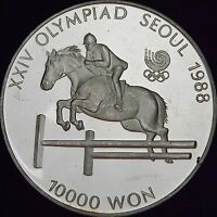 1988 Proof Equestrian MS South Korea Silver 10000 Won - KM# 75
