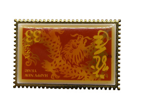 NEW, WINCO INTERNATIONAL Year of the Dragon Happy New Year USPS Stamp Pin