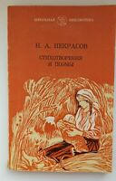 Soviet book Nekrasov - poems and poems, Vintage book 1980. USSR, Russia
