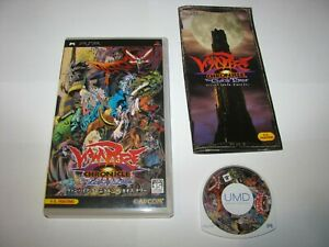 Vampire Chronicle The Chaos Tower Playstation PSP Japan import US Seller