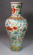 A Fine and Large Chinese Polychrome Enameled Porcelain Vase