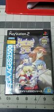 Sega Ages Phantasy Star (Complete Collection Edition) (PS2, 2008) Brand New
