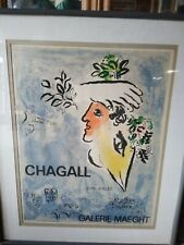 Marc Chagall 1960s French Juin Juillet Galerie Maeght Mourlot Blue Sky Poster