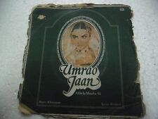 UMRAO JAAN KHAIYYAAM 7EPE 7688  1981 RARE BOLLYWOOD india Hindi EP RECORD VG+