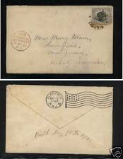 Liberia  ,Harper cover to US Liverpool packet 1902