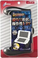 Cyber Gadget Rubber Coating Grip 2 for Nintendo New 3DS LL XL Black