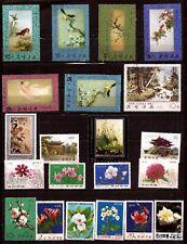 EP 610 COREE 21T.oblitérés: fleurs,tableaux de paysages et de la nature