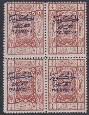 SAUDI ARABIA, 1925. Hejaz L82 Block, Mint