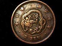 2 sen 1877 Japón era Meiji variante escamas CUADRADAS (ta2)