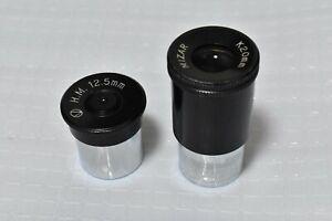 "MIZAR K20mm, Vixen HM12.5mm Eyepiece Set Barrel 0.96""/24.5mm"