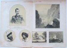 1858 Russia Художественный Листок Тимма Caucasus Shamil Khadzhi-Murat General