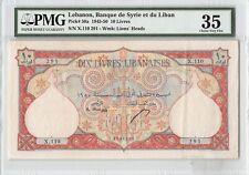 Lebanon 1950 P-50a PMG Choice Very Fine 35 10 Livres
