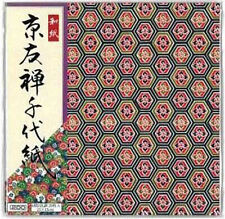 """Japanese Kyo Yuzen Chiyogami Origami Paper 6"""" (15cm) 20 Sheets Made in Japan"""