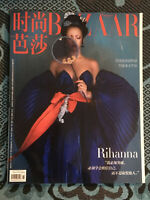 Rihanna, on magazine BAZAAR in Chinese, 2019 Aug