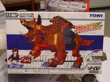 Zoids Limited Fuzors Konig Wolf MKII Mint in Box w/Cp22 and CP23 customize kits