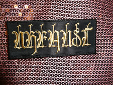 Urfaust Patch Shape Patch Black Metal Mgla ( Gold )