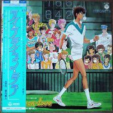 Norimasa Yamanaka Yoji Saito Yoshie Okamura Tsutomu Arakawa Fifteen Love CX-7246