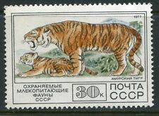 Mint Never Hinged/MNH Russian Wild Animal Postal Stamps
