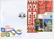Ukraine 2018 FDC Sumy Oblast Region 4v M/S Cover Owls Architecture Stamps