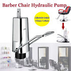 Barber Chair Replacement Hydraulic Pump Beauty Salon All Purpose Heavy Duty 11cm