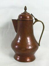 United Arab Republic Copper Coffee Pot With Brass Handle