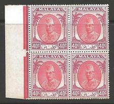MALAYA KELANTAN SG77 1951 40c RED & PURPLE BLOCK OF 4 MTD MINT